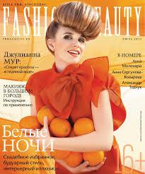 Fashion&Beauty by Fashion&Beauty Krasnodar - issuu