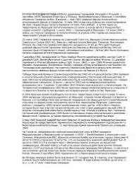 Вторая мировая война реферат по истории скачать бесплатно Причины  Вторая Мировая война реферат по истории скачать бесплатно СССР Сталин фашизм Германия капитуляция антигитлеровская Тегеран контрнаступление
