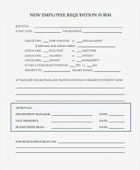 Employee Requisition Form New Employment Job Template Successfactors