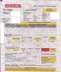 your rising bses electricity bill