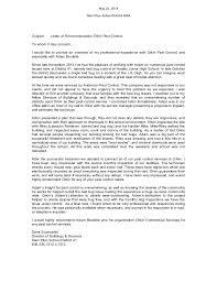 glen ellyn school district letter of recommendation  23 2014 glen ellyn school district 304 subject letter of recommendation orkin