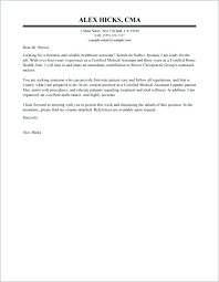 New Job Cover Letter Cover Letter For New Job Examples Cover Letter