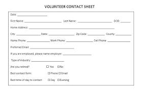 Sign Up Sheet Form Tsurukame Co