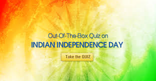 Quiz on Indian Independence Day | Independence Day Quiz