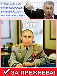 """""""Цей - грубіянить мені без кінця. Цей - називає мене бл#ддю"""", - Собчак розплакалася на теледебатах кандидатів у президенти РФ - Цензор.НЕТ 2803"""