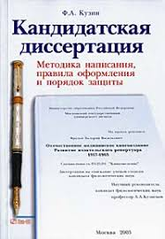 Курсовые работы в Челябинске купить дипломную контрольную отчёт Диссертация автореферат
