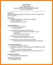 plain text resume examples 8 plain text resume precis format