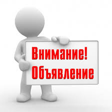 Защита кандидатской диссертации Лихачевой О Н ИС НАН Беларуси Защита кандидатской диссертации Лихачевой О Н