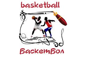 Виды спорта на английском языке Онлайн бесплатно без регистрации Вид спорта рассказ английский