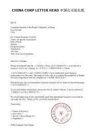 Formal Business Invitation Wording 50 Best Invitation Letters For Visa General Template Lab