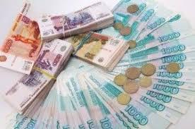 Особенности денежной системы РФ курсовая загрузить Особенности денежной системы рф курсовая в деталях