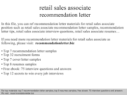 Retail sales associate recommendation letter