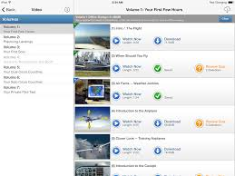New Study Features Added To Sporty S Pilot Training Apps Ipad