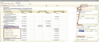 С Казахстан Курсовые разницы и их отражение в регистрах  1С Казахстан