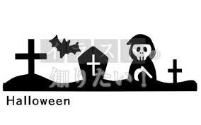 イラストの知りたい ハロウィン十字架と死神のイラスト無料素材