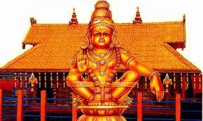 Image result for சபரிமலை