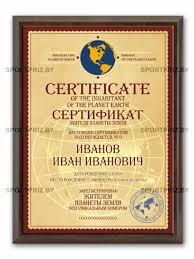 Подарки купить оригинальный подарок в Минске подарок на день  сертификат подарочный