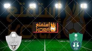 موعد مباراة الأهلي والطائي والقنوات الناقلة فى الدورى السعودي - إستمتع كورة