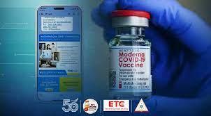 THG จับมือ KBTG เปิดแพลตฟอร์มลงทะเบียนฉีดวัคซีนทางเลือก