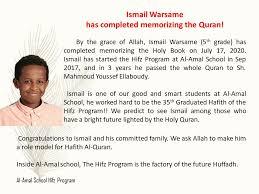 Al-Amal School - Congratulation to Ismail Warsame, his... | Facebook