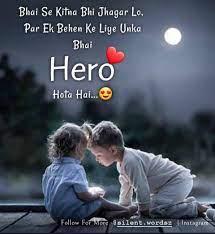 hero hindi sad shayari pain friend love
