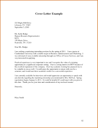 Personal Trainer Cover Letter Electrical Engineer Trainee New