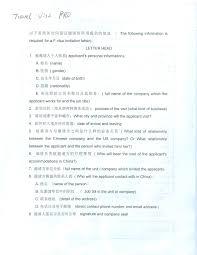 Heading Cover Letter  Sample Character Reference Letter For Visa Application Apartment Affidavit Template Uk