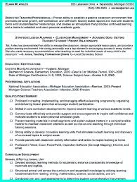 Essay And Application Assistance Collegepond Elementary Teacher