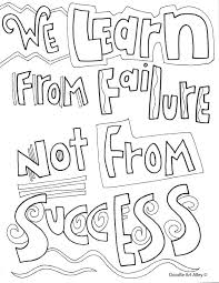 Growth Mindset Coloring Pages Ideas Growth Mindset Coloring Pages Or