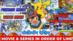 POKEMON Series & Movie Watch Order In Right Way | Pokemon season & Movie  timeline Explained in Hindi - YouTube