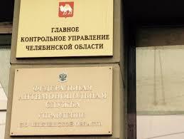 Челябинские инвалиды пожаловались на ортопедическую обувь Это  Региональное управление антимонопольной службы передало материалы в главное контрольное управление Южного Урала