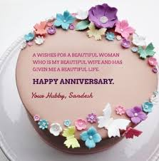 Happy Anniversary Cake Hd Pics Happy Anniversary Cake Wi Happy