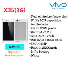 Vivo X3s 3G 16GB Only White ...