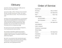 sample of obituary best photos of sample obituary template sample obituary funeral