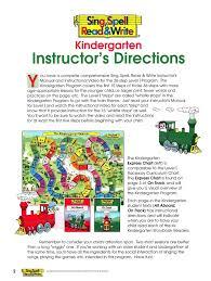 Sing Spell Read Write Kindergarten Level 1 Combo Kit