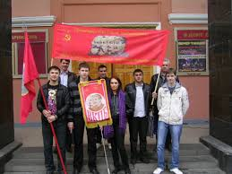Image result for all union communist party bolsheviks logo