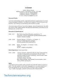 Biology Resume Examples Entry Level Biologist Resume E Great Sample