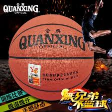 get ations genuine gsk basketball lanqiu basketball korean pu leather leather sweat slip moisture basketball training and competition