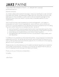 Store Manager Cover Letter Examples Kadil
