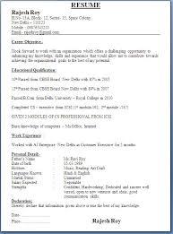 mr resume format math tutor com esl school essay  mr resume format a perfect introduction for essay help on isb essays about love 0