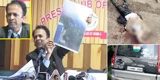 Rising Atrocities On Dalits In Bjp Ruled Himachal Pradesh Newsclick