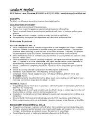 Resume Accounts Payable Simple Accounts Payable Resume Accounting