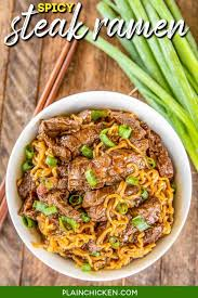 y steak ramen noodles plain en