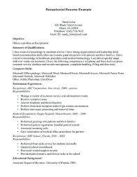 Objective For Bank Resume Objective On Resume For Bank Teller