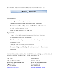 Vip Cocktail Waitress Job Description Job And Resume Template
