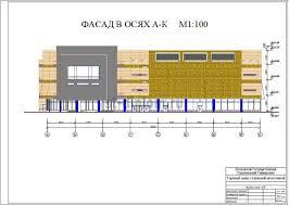 Торговый центр с подземной стоянкой дипломные проекты ГСХ купить 2 Фасад А К