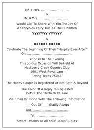 Format Invitation Card Muslim Wedding Invitation Wordings Muslim Wedding Wordings Muslim