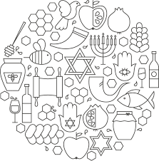 Hebrew Alef Bet Coloring Page Learning Pages Printable In Aleph