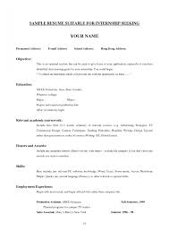 resume for computer science application letter sample ojt resume for computer science sample resume for an internship web resume examples