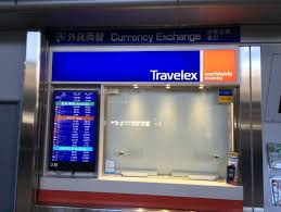 Currency Exchange Vending Machine Beauteous Money Practical Tips In Japan Regarding Money Yen's Value How Much
